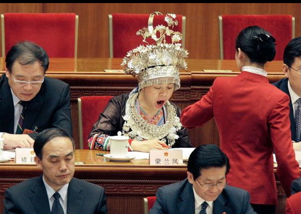 parlement chine